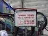 p9290225-hong_kong
