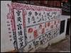 p9150346-lijiang