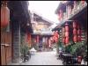 p9150376-lijiang