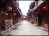 p9150367-lijiang