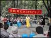 parc_chengdu3